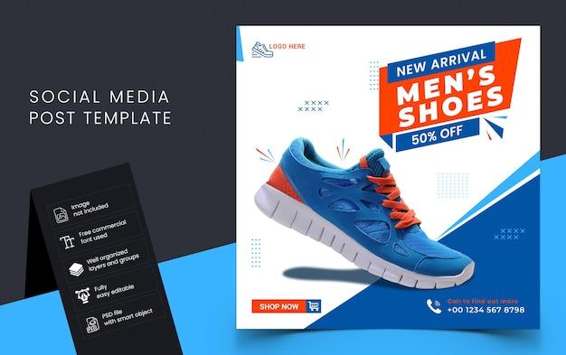 Modèle de bannière de médias sociaux de vente de chaussures
