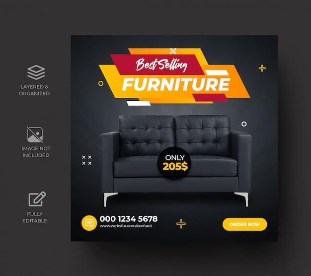 Modèle de bannière de médias sociaux de vente de meubles exclusif