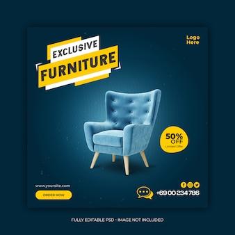 Modèle de bannière de médias sociaux de vente de meubles exclusive