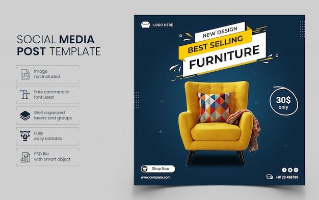 Modèle de bannière de médias sociaux de vente de meubles