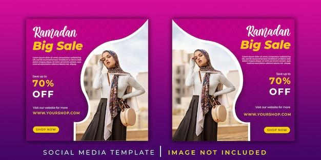 Modèle de bannière de médias sociaux de vente ramadan