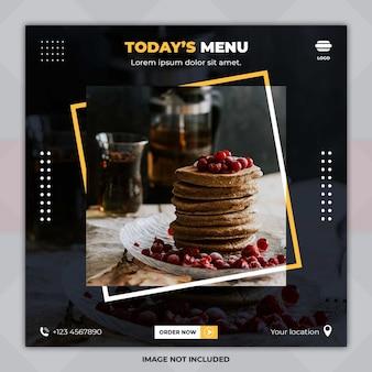 Modèle de bannière de menu d'aujourd'hui