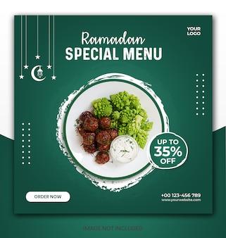Modèle de bannière de menu de nourriture de restaurant spécial ramadan