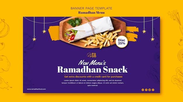 Modèle de bannière de menu ramadahn
