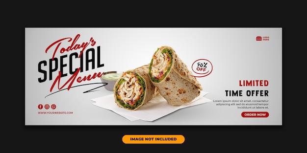Modèle de bannière de menu de restaurant pour publication sur les réseaux sociaux