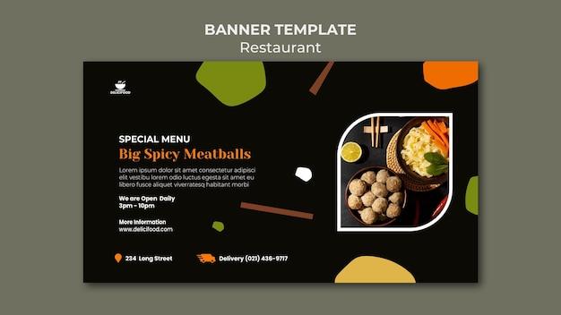 Modèle de bannière de menu spécial