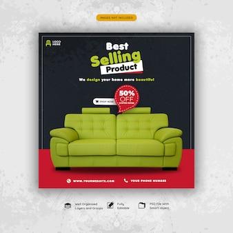 Modèle de bannière de meubles de médias sociaux