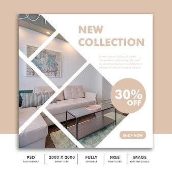 Modèle de bannière de mobilier carré pour instagram