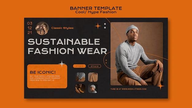 Modèle de bannière de mode cool