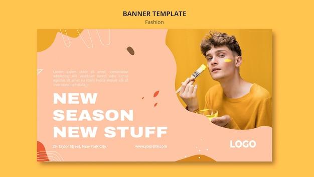 Modèle de bannière de mode masculine nouvelle saison