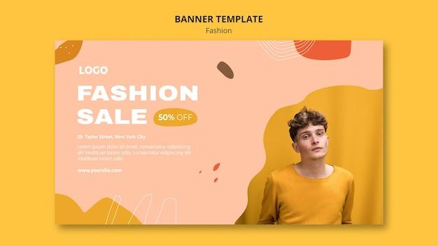 Modèle de bannière de mode masculine de vente