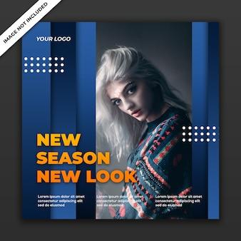 Modèle de bannière de mode nouvelle saison