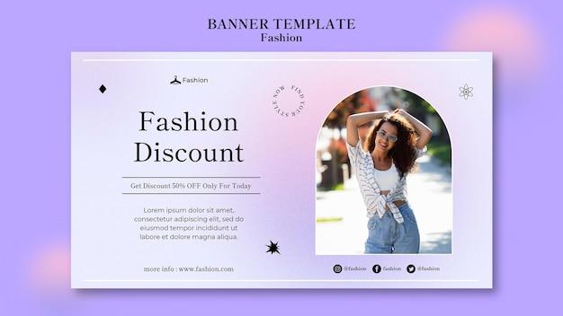 Modèle de bannière de mode et de style