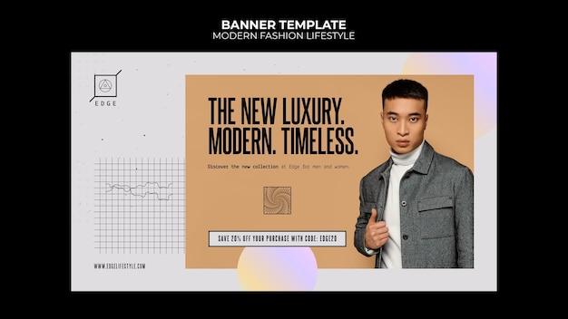 Modèle de bannière de mode de vie moderne