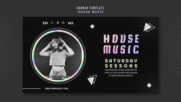 Modèle de bannière de musique house