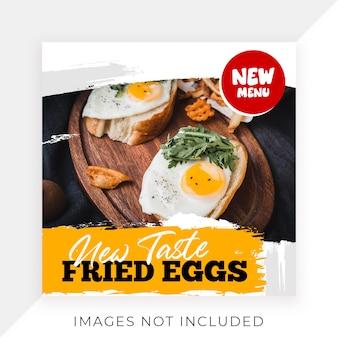 Modèle de bannière de nourriture instagram restaurant restaurant