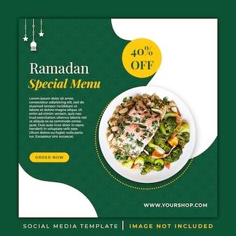 Modèle de bannière de nourriture de menu spécial ramadan