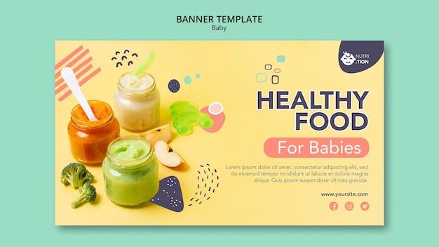 Modèle de bannière de nourriture pour bébé