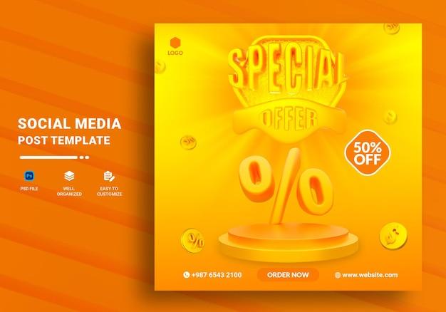 Modèle de bannière d'offre spéciale de vente
