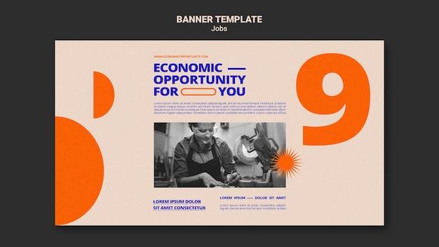 Modèle de bannière d'opportunité d'emploi
