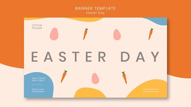 Modèle de bannière de pâques créative