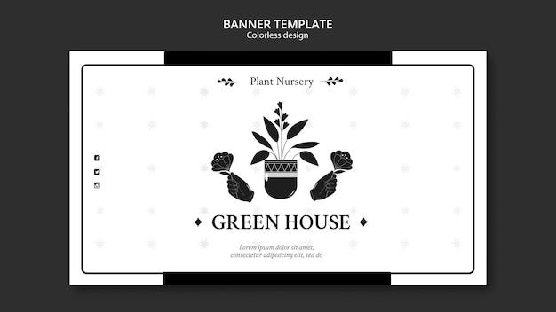 Modèle de bannière de pépinière de plantes