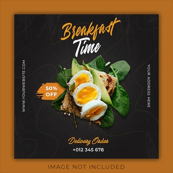 Modèle de bannière de petit-déjeuner instagram