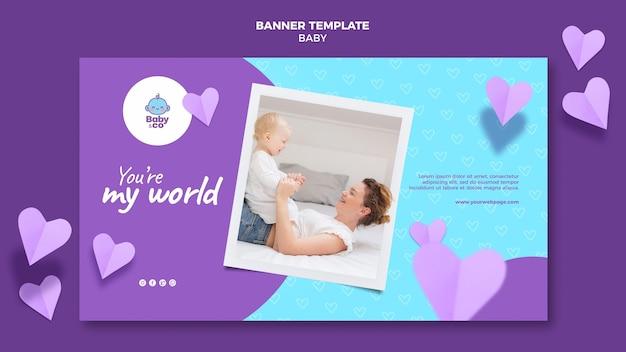 Modèle de bannière photo bébé