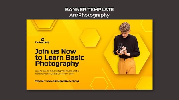 Modèle de bannière de photographie de base