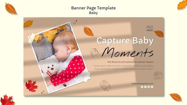 Modèle de bannière de photographie de bébé