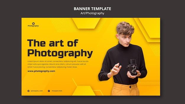 Modèle de bannière de photographie