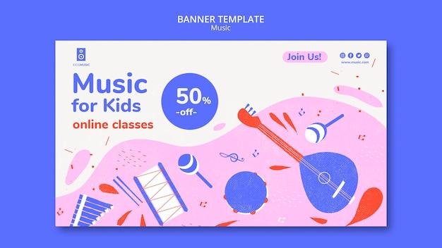 Modèle de bannière de plate-forme de musique pour enfants