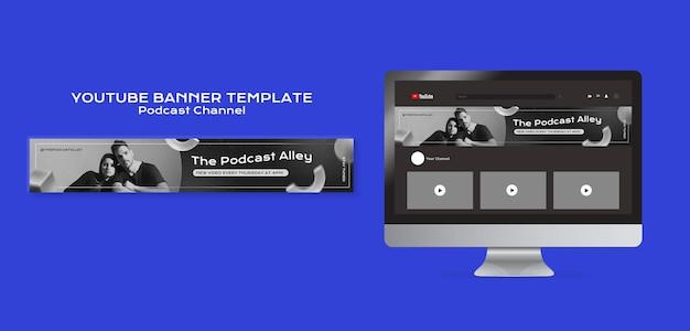 Modèle de bannière de podcast youtube