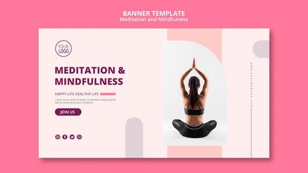Modèle de bannière de position de yoga lotus