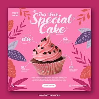 Modèle de bannière post instagram de médias sociaux de promotion de menu de gâteau mignon