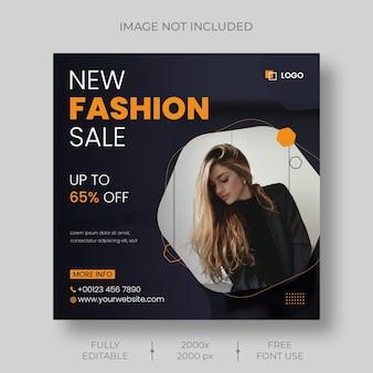 Modèle de bannière de post instagram et de médias sociaux de vente de mode