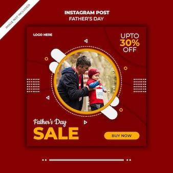 Modèle de bannière de post instagram pour la fête des pères