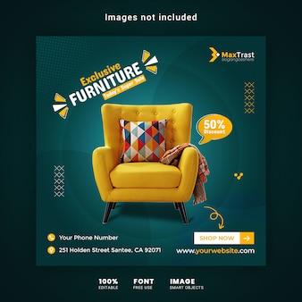 Modèle de bannière de post instagram de promotion de vente de meubles exclusive