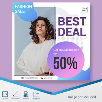 Modèle de bannière post de médias sociaux post discount offre de mode dégradé minimaliste