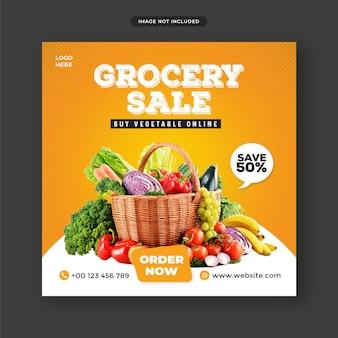Modèle de bannière de poste instagram de vente d'épicerie