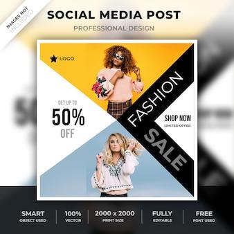 Modèle de bannière de poste ou de médias carrés de médias sociaux élégant