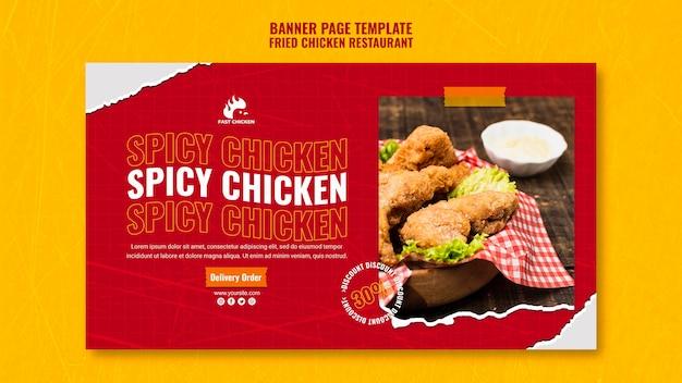 Modèle de bannière de poulet épicé savoureux