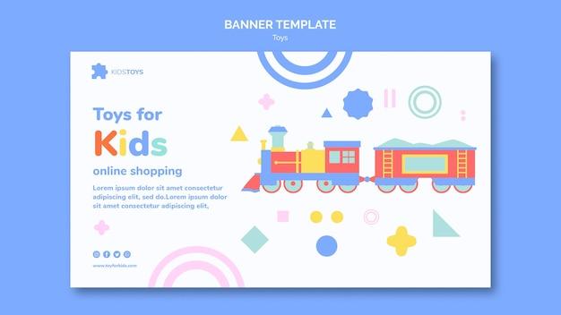 Modèle de bannière pour les achats en ligne de jouets pour enfants