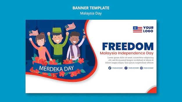 Modèle de bannière pour la célébration de l'anniversaire de la malaisie