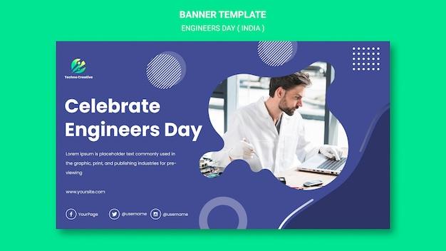 Modèle de bannière pour la célébration de la journée des ingénieurs