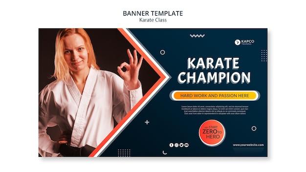 Modèle de bannière pour le cours de karaté féminin