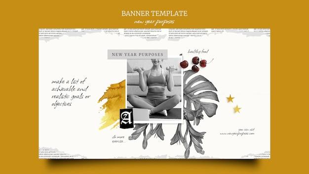 Modèle de bannière pour les fins du nouvel an