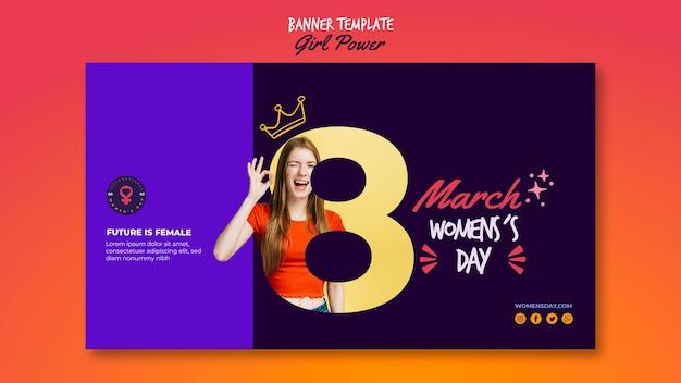 Modèle de bannière pour la journée de la femme