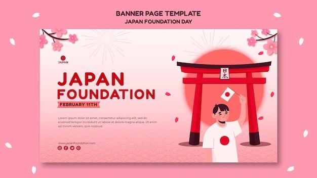 Modèle de bannière pour la journée de la fondation du japon avec des fleurs