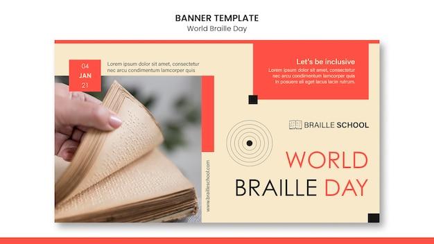 Modèle de bannière pour la journée mondiale du braille